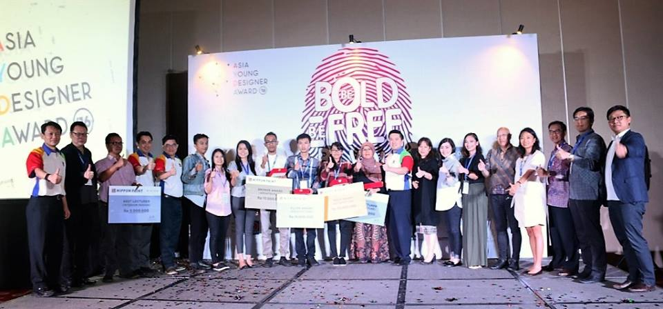 Nippon Paint Asia Young Designer Award 2016
