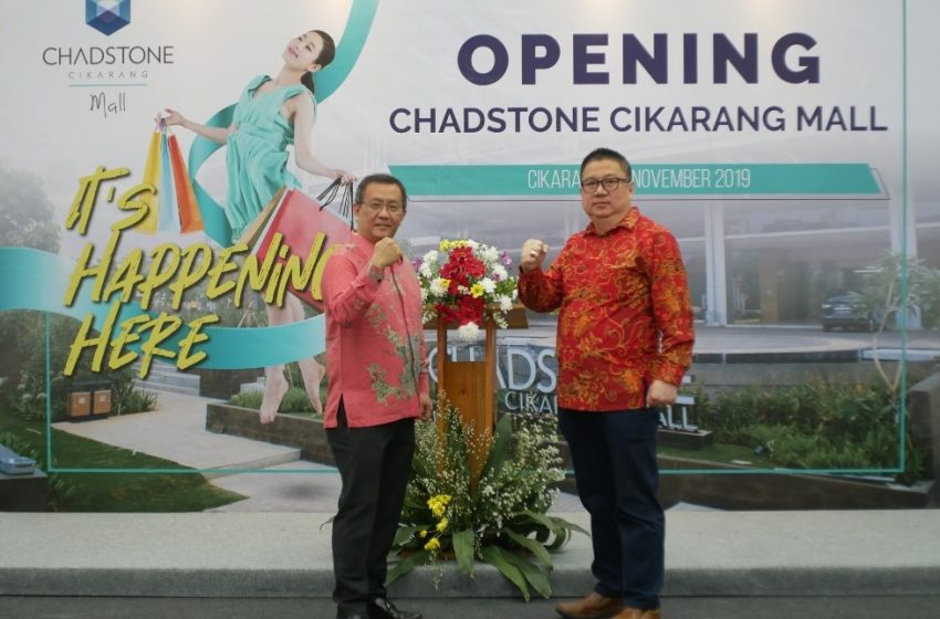 Chadstone Cikarang Mall Hadir Untuk Memenuhi Kebutuhan Gaya Hidup dan Dorong Pertumbuhan Ekonomi di Indonesia